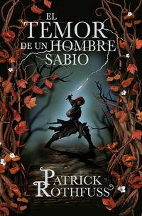 El_temor_de_un_hombre_sabio_600_912